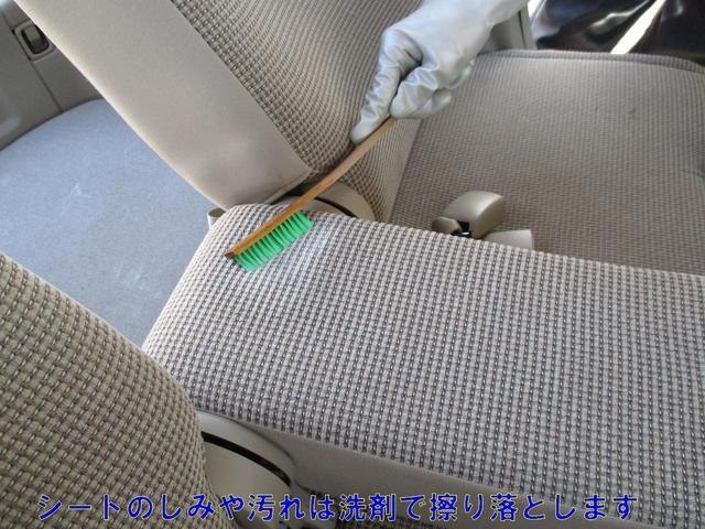 「ホンダ」「フィット」「コンパクトカー」「神奈川県」の中古車34