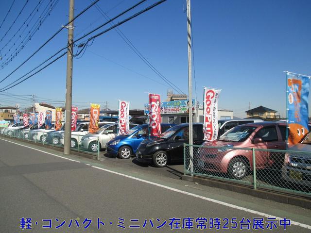 「スズキ」「ソリオ」「ミニバン・ワンボックス」「神奈川県」の中古車21