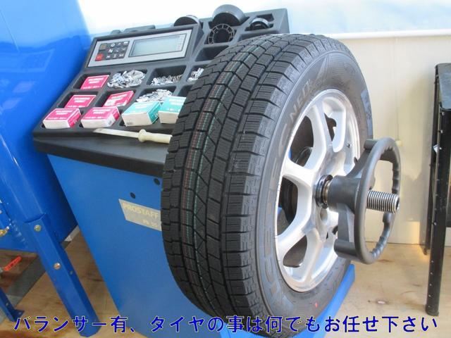 「スズキ」「ソリオ」「ミニバン・ワンボックス」「神奈川県」の中古車24