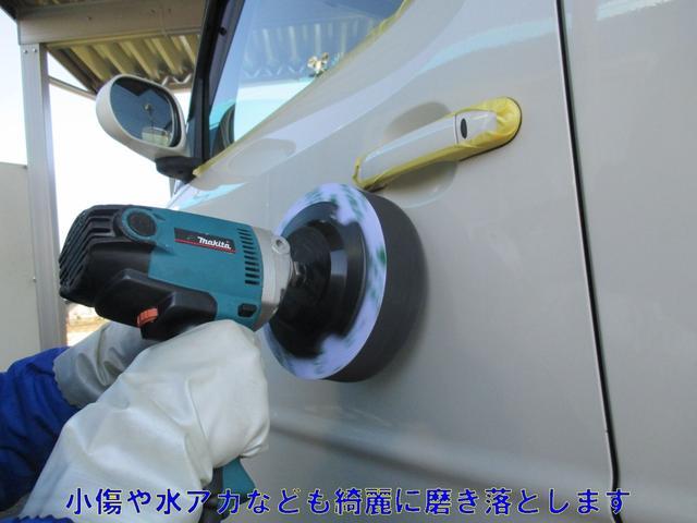「スズキ」「ソリオ」「ミニバン・ワンボックス」「神奈川県」の中古車29