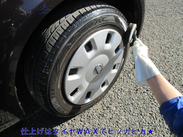 「スズキ」「ソリオ」「ミニバン・ワンボックス」「神奈川県」の中古車36