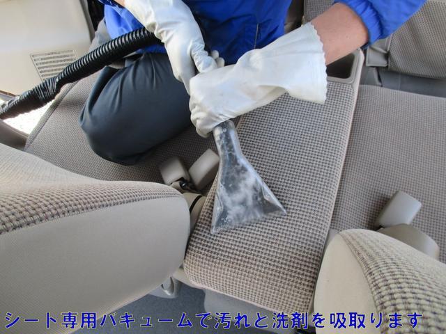「ホンダ」「フィット」「コンパクトカー」「神奈川県」の中古車30