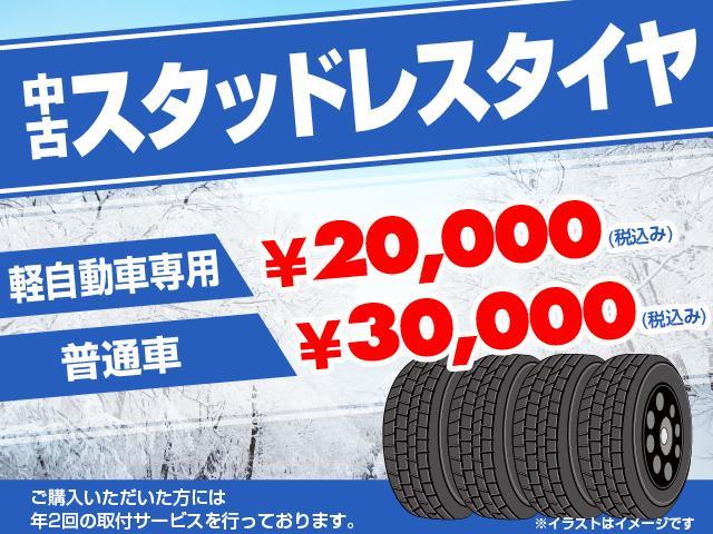 「ホンダ」「フリード」「ミニバン・ワンボックス」「神奈川県」の中古車30