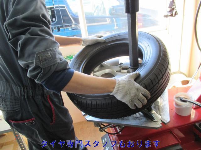 「ホンダ」「フリード」「ミニバン・ワンボックス」「神奈川県」の中古車32