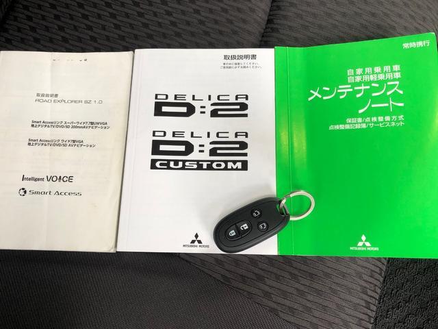 ハイブリッドMZ 1オナ禁煙 両電スラ Bカメラ クルコン(13枚目)