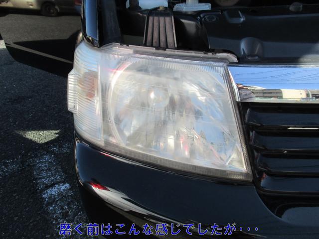 「スズキ」「ソリオ」「ミニバン・ワンボックス」「神奈川県」の中古車37