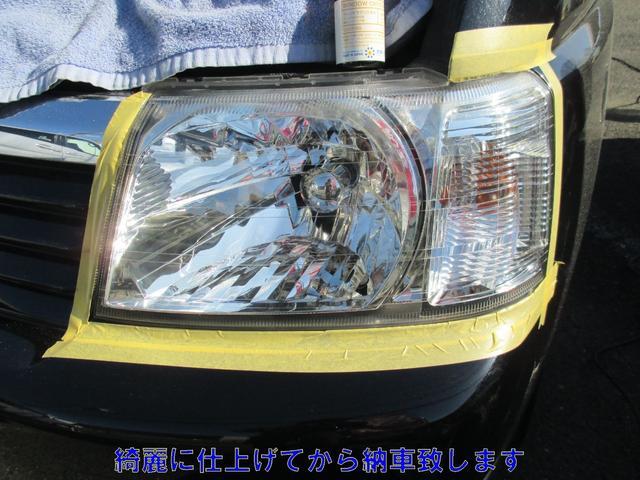 「スズキ」「ソリオ」「ミニバン・ワンボックス」「神奈川県」の中古車38