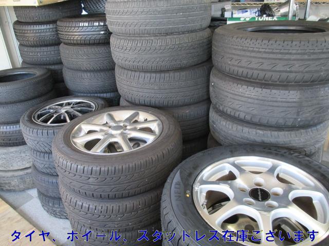 「スズキ」「ソリオ」「ミニバン・ワンボックス」「神奈川県」の中古車39