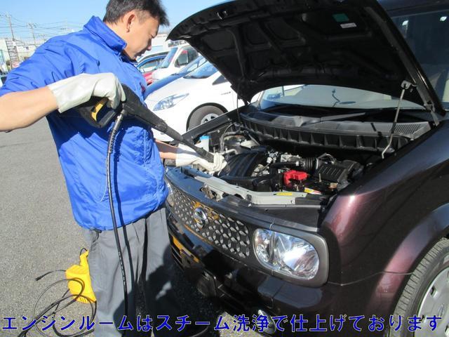 「スズキ」「ソリオ」「ミニバン・ワンボックス」「神奈川県」の中古車44