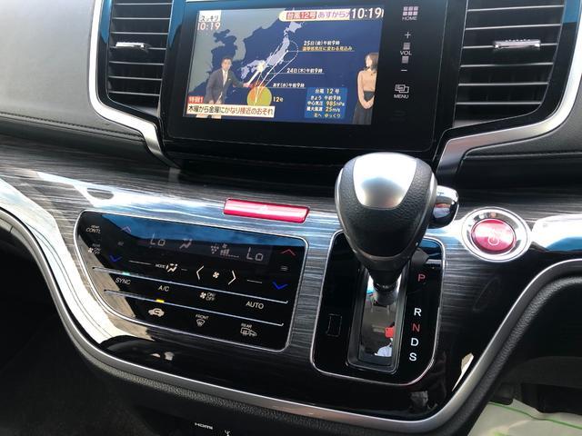 ハイブリッドアブソルート・ホンダセンシングEXパック 1年保証 1オーナー 禁煙車 黒革シート 両側電動スライド 全周囲モニター メーカーナビ 天井モニター カーテンSRS ソナー シートヒーター ドラレコ フルセグ USB HDMI ブルートゥース(19枚目)