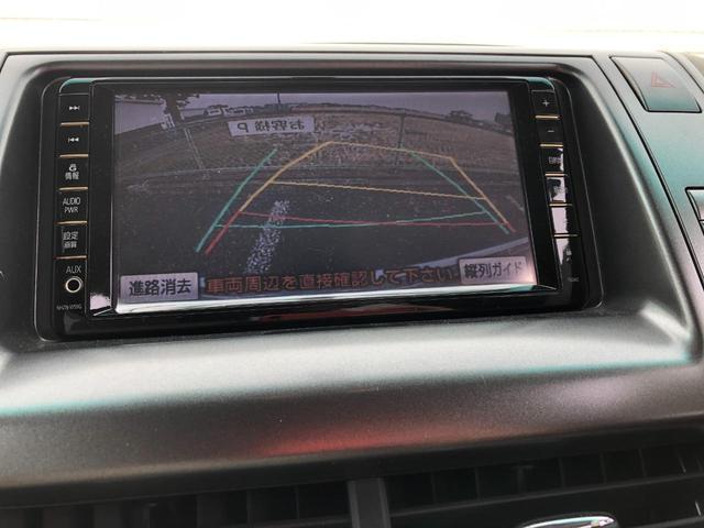 X 1年保証 1オーナー 禁煙車 ディーラー整備記録簿多 両側電動スライド スマートキー2個 HID クルコン 純正HDDナビ フルセグ バックカメラ 天井モニター AUX DVD再生 SDカード ETC(6枚目)
