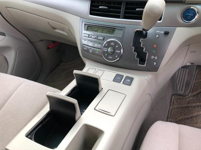 X 1年保証 1オーナー 禁煙車 ディーラー整備記録簿多 両側電動スライド スマートキー2個 HID クルコン 純正HDDナビ フルセグ バックカメラ 天井モニター AUX DVD再生 SDカード ETC(16枚目)