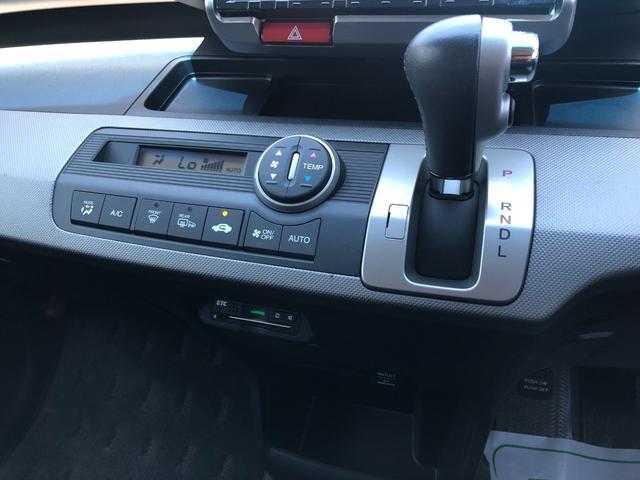 ジャストセレクション 1年保証 禁煙車 両Pスラ クルコン 7人乗り ハーフレザー 9型ナビ HID ロック連動ミラー フルセグ バックカメラ Bluetooth USB DVD ETC オートライト 16インチアルミ(23枚目)