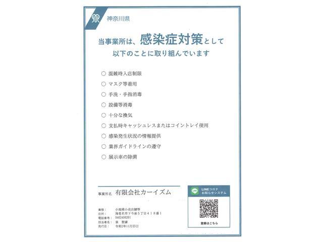 ジャストセレクション 1年保証 禁煙車 両Pスラ クルコン 7人乗り ハーフレザー 9型ナビ HID ロック連動ミラー フルセグ バックカメラ Bluetooth USB DVD ETC オートライト 16インチアルミ(33枚目)