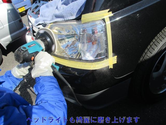 ジャストセレクション 1年保証 禁煙車 両Pスラ クルコン 7人乗り ハーフレザー 9型ナビ HID ロック連動ミラー フルセグ バックカメラ Bluetooth USB DVD ETC オートライト 16インチアルミ(42枚目)