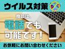 ハイブリッドアブソルート・ホンダセンシングEXパック 1年保証 1オーナー 禁煙車 黒革シート 両側電動スライド 全周囲モニター メーカーナビ 天井モニター カーテンSRS ソナー シートヒーター ドラレコ フルセグ USB HDMI ブルートゥース(32枚目)