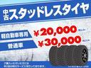 X 1年保証 1オーナー 禁煙車 ディーラー整備記録簿多 両側電動スライド スマートキー2個 HID クルコン 純正HDDナビ フルセグ バックカメラ 天井モニター AUX DVD再生 SDカード ETC(38枚目)