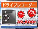 ジャストセレクション 1年保証 禁煙車 両Pスラ クルコン 7人乗り ハーフレザー 9型ナビ HID ロック連動ミラー フルセグ バックカメラ Bluetooth USB DVD ETC オートライト 16インチアルミ(34枚目)