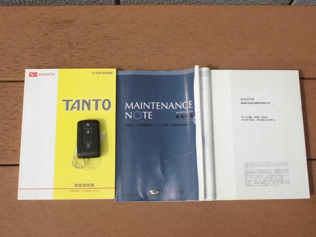 ダイハツ タント カスタムRSタ-ボ 1年保証 バッテリー 補機ベルト新品