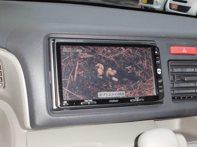 パステル 禁煙車 1年保証 ナビTV ETC スマートキー(9枚目)