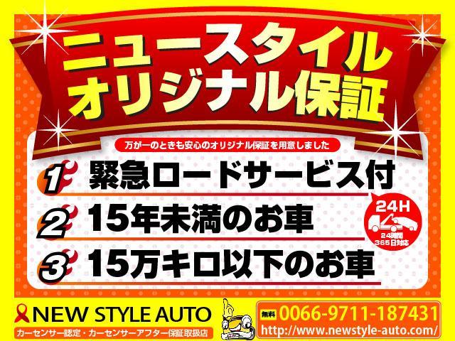 スポーツGダイナミック 1年保証 バッテリー 補機ベルト新品(5枚目)