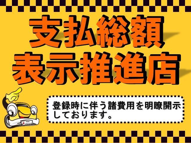 X 禁煙車 1年保証 ナビ TV バッテリー 補機ベルト新品(3枚目)