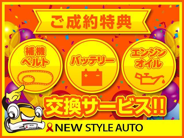 Lリミテッド禁煙 iストップ ナビTV Bカメラ DVD再生(5枚目)