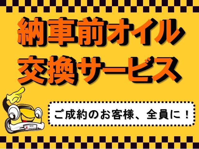 「日産」「フーガ」「セダン」「神奈川県」の中古車5