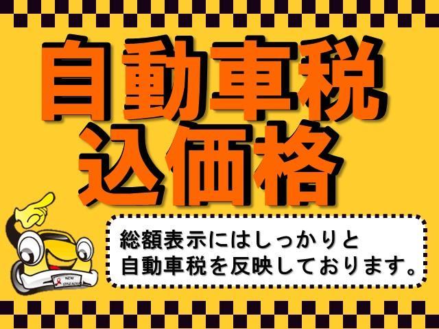 G・10thアニバーサリー/1年保証/ナビTV/スマートキー(4枚目)