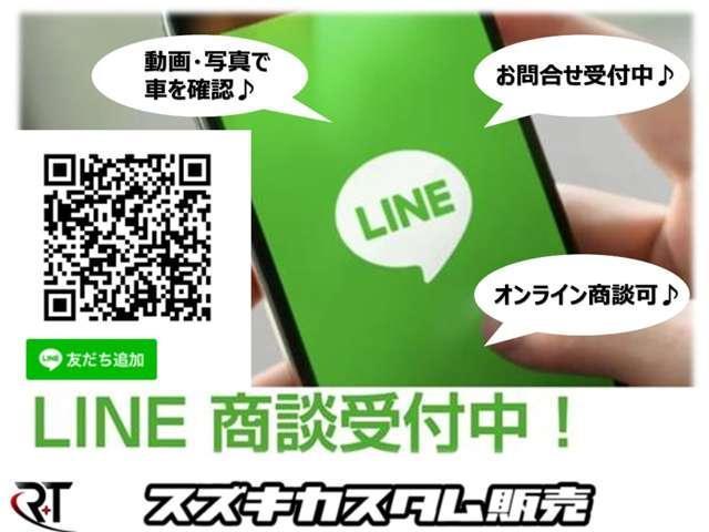 ハイブリッドXターボ リフトアップ特別仕様(2枚目)