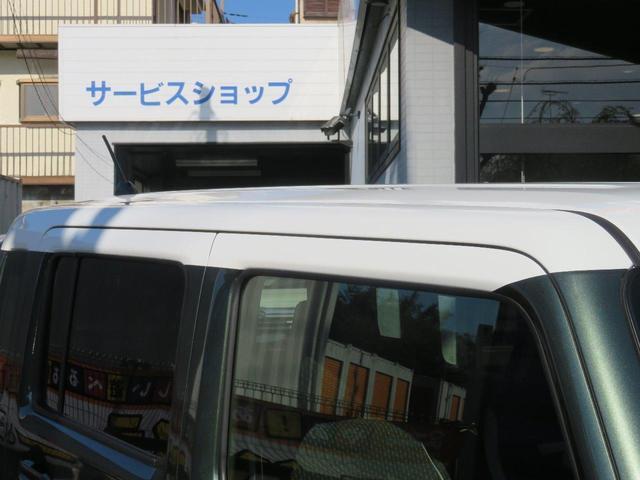 ハイブリッドXターボ リフトアップ特別仕様(30枚目)
