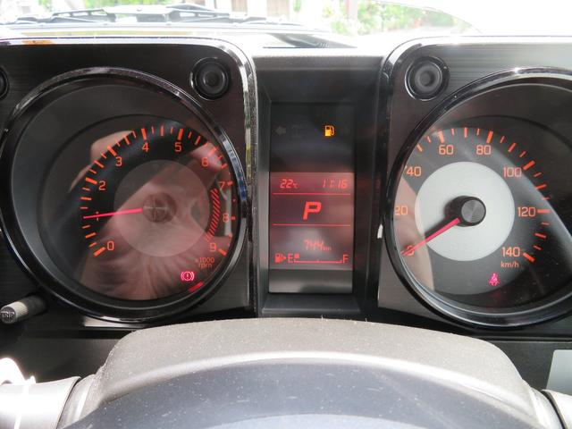 XL リフトアップ カスタムカー(6枚目)
