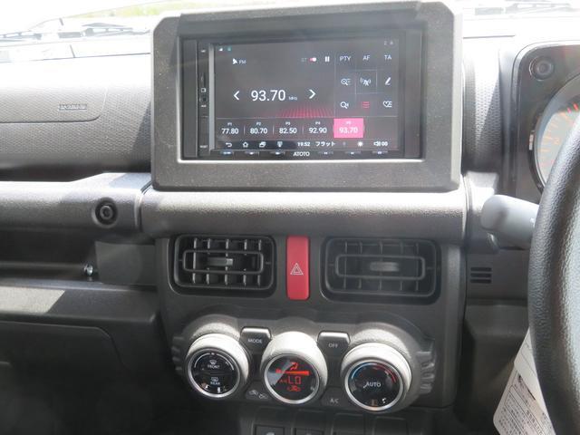 XL リフトアップ カスタムカー(9枚目)