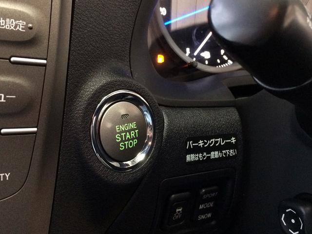 「レクサス」「IS F」「セダン」「千葉県」の中古車26