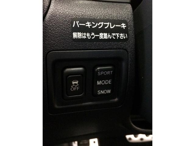 「レクサス」「IS F」「セダン」「千葉県」の中古車37