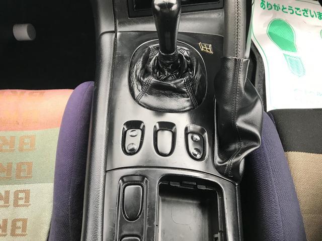 「マツダ」「RX-7」「クーペ」「千葉県」の中古車20