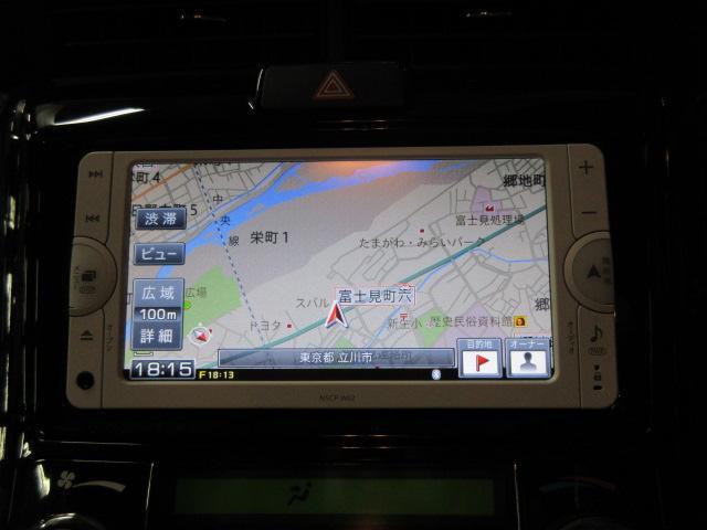 トヨタ カローラフィールダー 1.5G エアロツアラー・ダブルバイビー ナビ リアカメラ