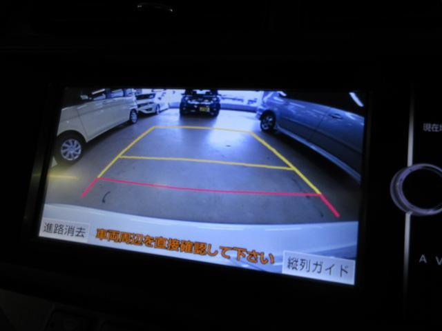 G ナビ リアカメラ ETC Bluetooth(10枚目)