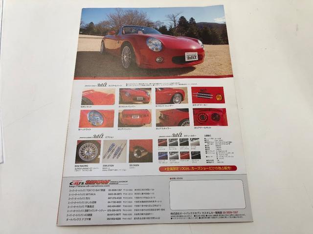 「マツダ」「ロードスター」「オープンカー」「神奈川県」の中古車41