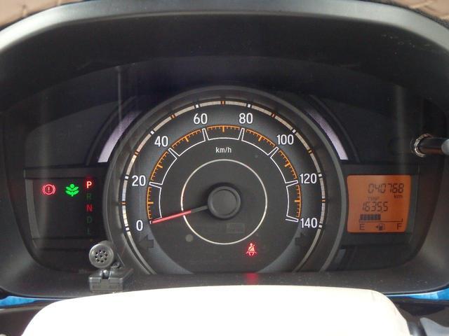 Gコンフォートパッケージ ナビ テレビ バックカメラ HID(オートライト) シートヒーター サイドエアバッグ プラズマクラスターオートエアコン スマートキー ステアリングリモコン ワンオーナー 記録簿有(11枚目)