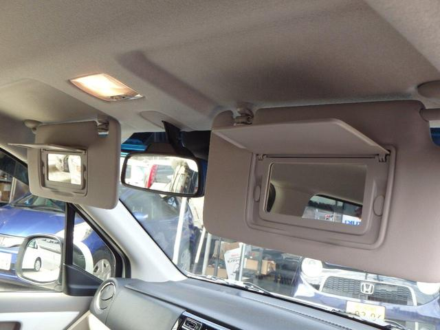 Gコンフォートパッケージ ナビ テレビ バックカメラ HID(オートライト) シートヒーター サイドエアバッグ プラズマクラスターオートエアコン スマートキー ステアリングリモコン ワンオーナー 記録簿有(36枚目)