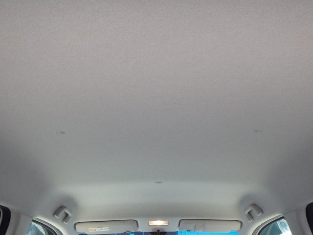 Gコンフォートパッケージ ナビ テレビ バックカメラ HID(オートライト) シートヒーター サイドエアバッグ プラズマクラスターオートエアコン スマートキー ステアリングリモコン ワンオーナー 記録簿有(37枚目)