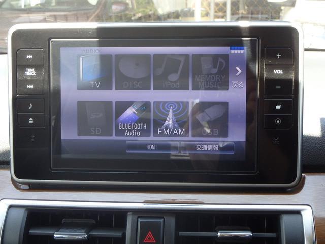 スタイルG SAII スマアシII 純正SD8ナビ バックカメラ ETC 15インチアルミ ステアリングリモコン USB HDMI オートライト ワンオーナー 記録簿有り(13枚目)