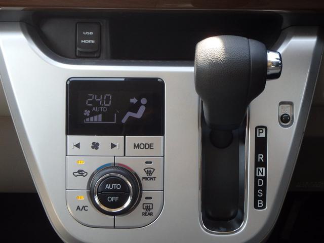 スタイルG SAII スマアシII 純正SD8ナビ バックカメラ ETC 15インチアルミ ステアリングリモコン USB HDMI オートライト ワンオーナー 記録簿有り(18枚目)
