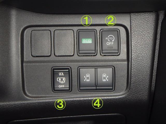 ハイウェイスターG ハンズフリーセンサー機能付き両側パワースライドドア 純正メモリーナビ フルセグTV ドラレコ バックカメラ ETC2.0 クルコン USB電源ソケット・5か所 ステアリングリモコン 16インチアルミ(19枚目)