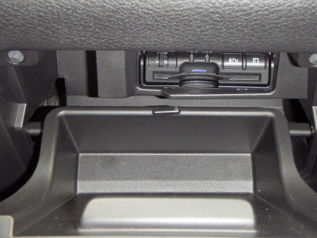 ハイウェイスターG ハンズフリーセンサー機能付き両側パワースライドドア 純正メモリーナビ フルセグTV ドラレコ バックカメラ ETC2.0 クルコン USB電源ソケット・5か所 ステアリングリモコン 16インチアルミ(21枚目)