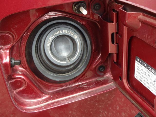 ハイウェイスターG ハンズフリーセンサー機能付き両側パワースライドドア 純正メモリーナビ フルセグTV ドラレコ バックカメラ ETC2.0 クルコン USB電源ソケット・5か所 ステアリングリモコン 16インチアルミ(39枚目)