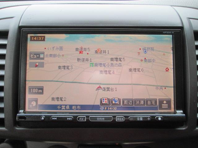 日産 マーチ 15G ワンオーナー 純正HDDナビ 地デジTV Bカメラ