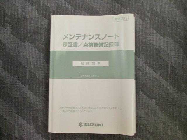 KC 3方開き エアコン・パワステ(14枚目)