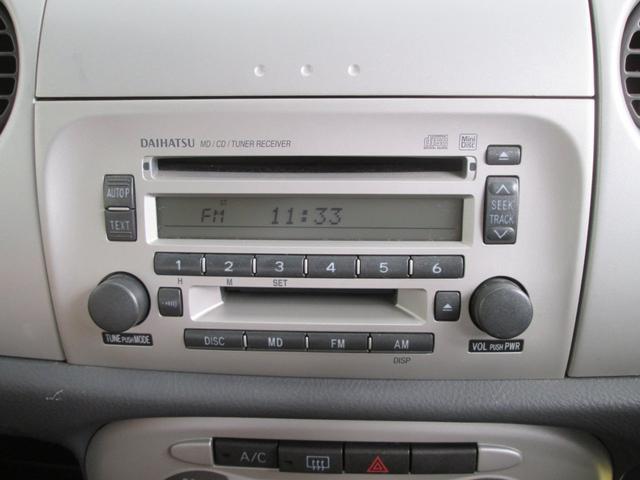X タイミングベルト交換済み オートエアコン CD/MD(7枚目)
